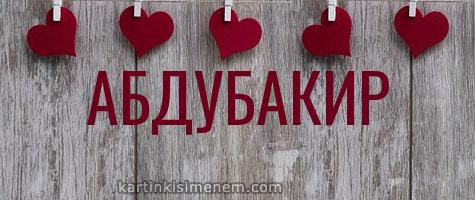 АБДУБАКИР
