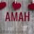 Картинки С Именем АМАН