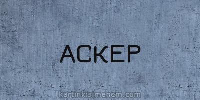 АСКЕР