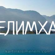 Турецкие певцы фото с именами снять