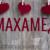 Картинки С Именем МАХАМЕД