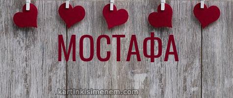 МОСТАФА