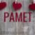 Картинки С Именем РАМЕТ