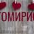 Картинки С Именем ТОМИРИС