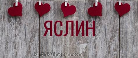 ЯСЛИН