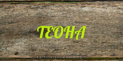 ТЕОНА
