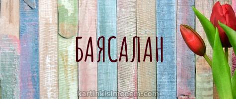 БАЯСАЛАН