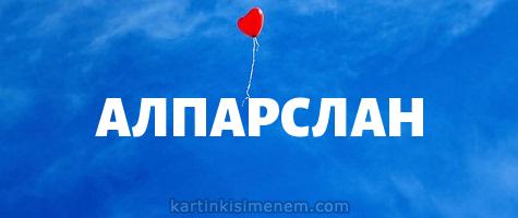 АЛПАРСЛАН