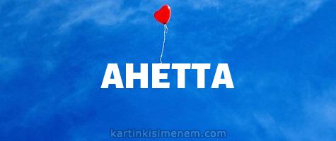 АНЕТТА