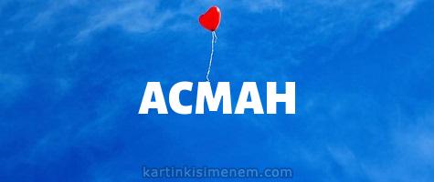 АСМАН