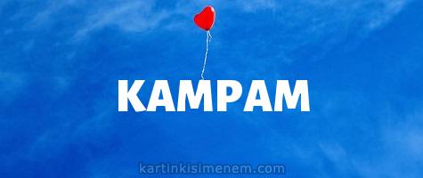 КАМРАМ