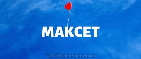 МАКСЕТ