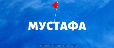МУСТАФА