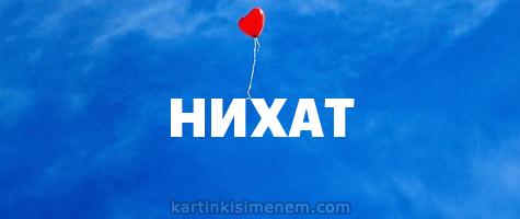 НИХАТ