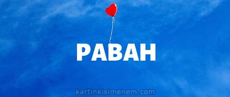 РАВАН